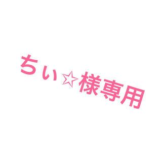 ヘイセイジャンプ(Hey! Say! JUMP)の左目探偵EYE DVD2点セット(7/1迄)(TVドラマ)