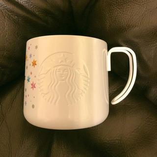 スターバックスコーヒー(Starbucks Coffee)のスターバックス ステンレスマグ スターズ 2020(マグカップ)