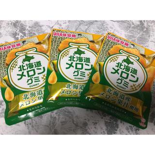 ユーハミカクトウ(UHA味覚糖)の北海道メロングミ♪3袋セット(菓子/デザート)