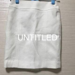 アンタイトル(UNTITLED)のUNITED スカート(ひざ丈スカート)