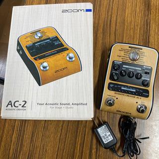 ズーム(Zoom)のZOOM ACー2(エフェクター)