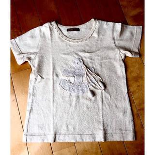 スタジオミニ(STUDIO MINI)のStudio mini Tシャツ (Tシャツ/カットソー)