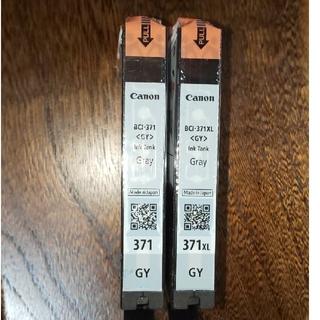 キヤノン(Canon)のキャノン インクカートリッジ  canon 371GY、371XL GY 2本(その他)