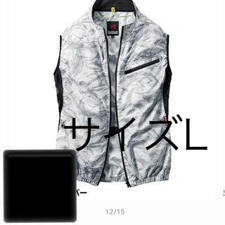 バートル(BURTLE)の【L】カモフラシルバー バートル  ベスト 空調服 AC1024 新品(その他)