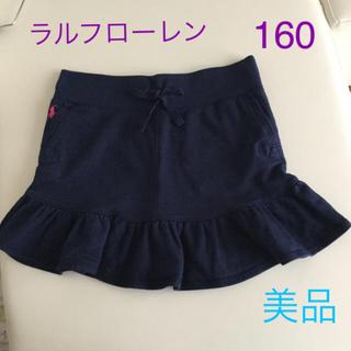 Ralph Lauren - ラルフローレン   ミニ スカート160