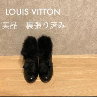 ルイヴィトン(LOUIS VUITTON)の季節外れの為格安!リボンファー(ブーティ)