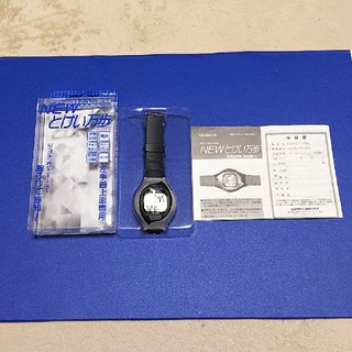 ヤマサ(YAMASA)のヤマサ YAMASA デジタル万歩計★NEWとけい万歩 TM-350(ウォーキング)