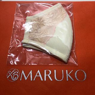 マルコ(MARUKO)の【新品未開封】マルコ レースマスク(その他)
