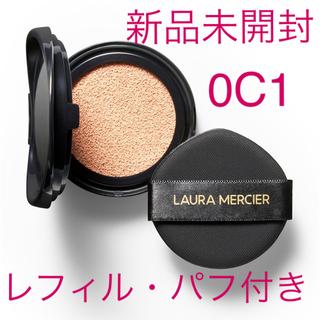 laura mercier - 新品 ローラメルシエ クッションファンデーション レフィルのみ 0C1 リフィル