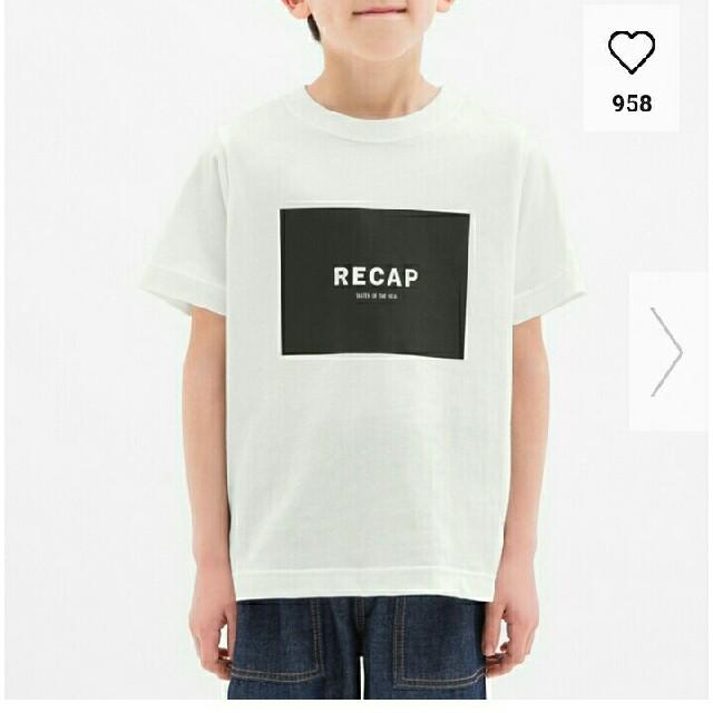 GU(ジーユー)の【新品未使用】GU ロゴTシャツ キッズ/ベビー/マタニティのキッズ服男の子用(90cm~)(Tシャツ/カットソー)の商品写真