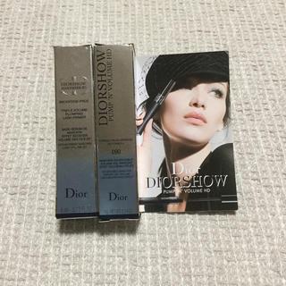 ディオール(Dior)の【再値下げ⠀】Dior マスカラ&マスカラ用ベース ミニサイズ(マスカラ下地/トップコート)