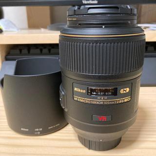 Nikon - Nikon フルサイズ用レンズ 105mm