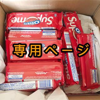 シュプリーム(Supreme)のsupreme oreo(菓子/デザート)