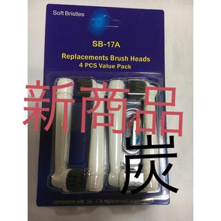 オーラルb 本体 歯ブラシ 替えブラシ 電動歯ブラシ 新商品 炭(歯ブラシ/デンタルフロス)