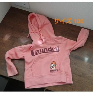 ランドリー(LAUNDRY)のLaundry パーカー サイズSS/100(Tシャツ/カットソー)