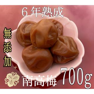 南高梅 梅干し(700g)             無添加⭐️秀品梅使用!(漬物)