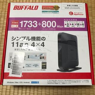 Buffalo - バッファロー WiFi ルーター WSR-2533DHPL  BUFFALO