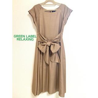 グリーンレーベルリラクシング(green label relaxing)のひざ丈ワンピース ドレス(ミディアムドレス)