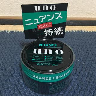 ウーノ(UNO)のuno ワックス(ヘアワックス/ヘアクリーム)