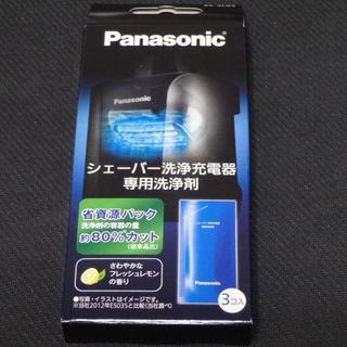 パナソニック(Panasonic)の ぴーよん様専用             パナソニック      ES-4L03(その他)