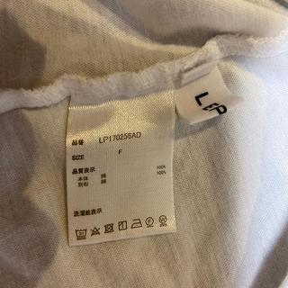 レプシィム(LEPSIM)のLEPSIM 授乳服 (マタニティトップス)
