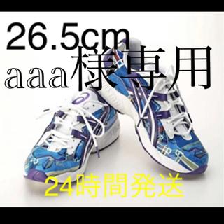 アシックス(asics)のJ_O x ASICS SportStyle 2020SS 26.5cm香取慎吾(スニーカー)