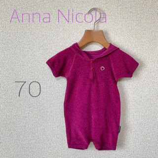 アンナニコラ(Anna Nicola)のAnna Nicola パイル地フード付きロンパース サイズ70(ロンパース)