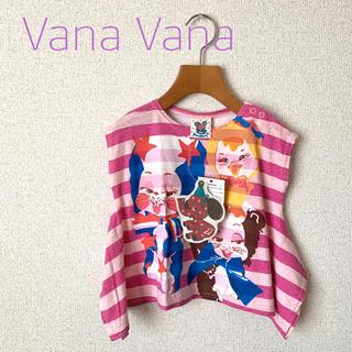 バナバナ(VANA VANA)の【新品】Vana Vana 変形カットソー/Tシャツ サイズ80(Tシャツ)