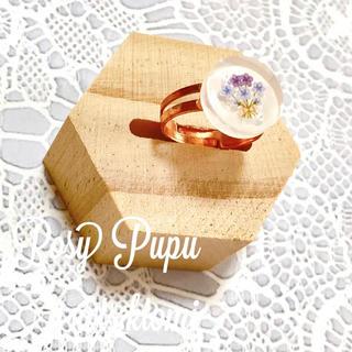 【Rosy Pupu】 プチフラワーフリーリング ピンクゴールド 青花束 (リング)