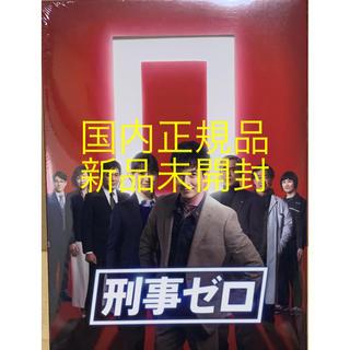刑事ゼロ DVD-BOX〈6枚組〉(新品未開封)(TVドラマ)