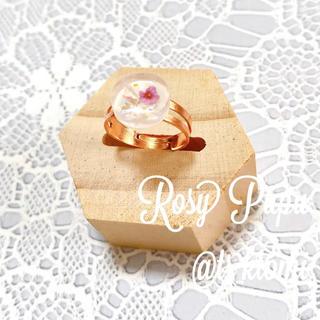 【Rosy Pupu】 プチフラワーフリーリング ピンクゴールド  紫花(リング)