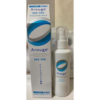 アルージェ(Arouge)のアルージェ モイスチャー ミストローションⅡ しっとり(化粧水/ローション)