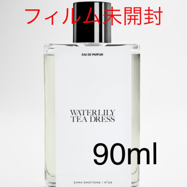 ZARA(ザラ)の新品 ZARA×ジョーマローン コラボ香水 コスメ/美容の香水(ユニセックス)の商品写真