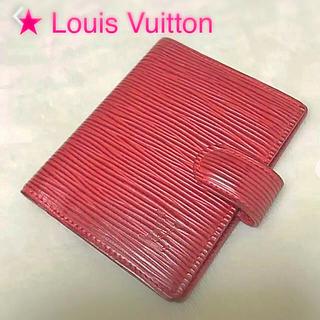 ルイヴィトン(LOUIS VUITTON)のLouis Vuitton.  ルイヴィトン エピ/カードケース(名刺入れ/定期入れ)