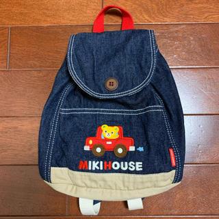 ミキハウス(mikihouse)のMIKIHOUSEミキハウス☆ドライブプッチーデニムベビーリュック(リュックサック)
