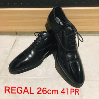 REGAL - 美品 26cm REGAL リーガル  ストレートチップ 41PR ブラック