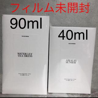 ZARA×ジョーマローン コラボ香水 2つセット