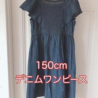 GU - GU デニムワンピース フレア ミニ丈 ミニワンピ 150 ひざ丈