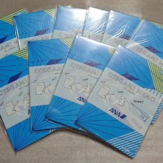 エーエヌエー(ゼンニッポンクウユ)(ANA(全日本空輸))のANA おりがみメモ 非売品 売れたので再出品(ノート/メモ帳/ふせん)