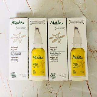 メルヴィータ(Melvita)のメルヴィータ ビオオイル アルガンオイル Melvita 4本セット(ブースター/導入液)
