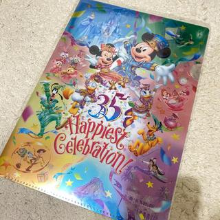 Disney - ディズニー 35周年ファイル