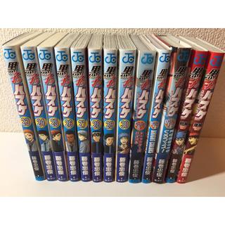 ハクセンシャ(白泉社)の黒子のバスケ 23〜30巻+エクストラゲーム2冊+ファンブック3冊(少年漫画)