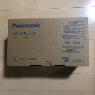 パナソニック(Panasonic)のCA-DR03TD  Panasonic(セキュリティ)