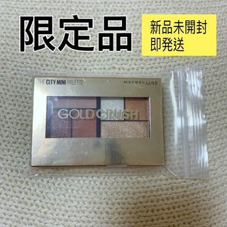 メイベリン(MAYBELLINE)のメイベリン  シティミニパレット G-S1 ゴールドクラッシュ (アイシャドウ)