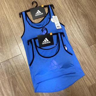 アディダス(adidas)のスポーツブラ ハーフトップブラとランニングブラ(下着)