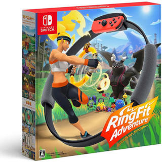 ニンテンドースイッチ(Nintendo Switch)の[新品未開封] リングフィット アドベンチャー Switch(家庭用ゲームソフト)
