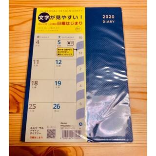 ぶーさん専用(カレンダー/スケジュール)