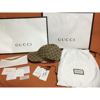 グッチ(Gucci)の【正規品】GUCCI オリジナルGGキャンバス ベースボールキャップ Sサイズ(キャップ)