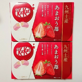 Nestle - キットカット あまおう苺 九州土産 ミニ 12枚入 2箱