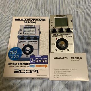ズーム(Zoom)のZOOM MS-50G(エフェクター)